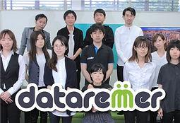 img_member_dataremer.jpg