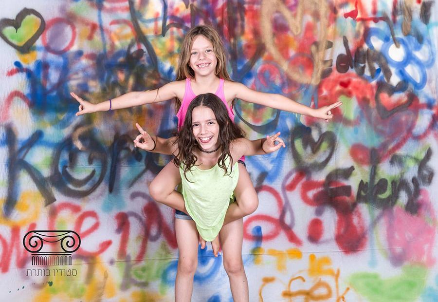 פעילות מגבשת לילדים ומבוגרים