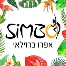 הלקוחות שלנו - simbo|סטודיו כותרת - צילום תדמית לעסקים