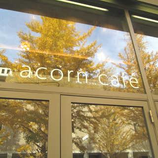 エイコーンカフェ