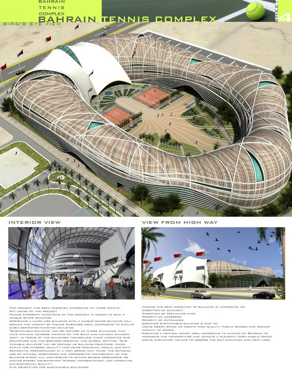 Tennis Int. Complex