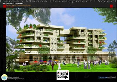 Dareen Marina complex