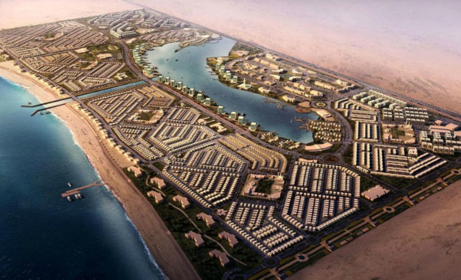 Rabat Al-Bahr New town