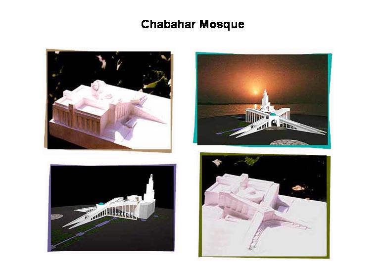 Charbahar Mosque