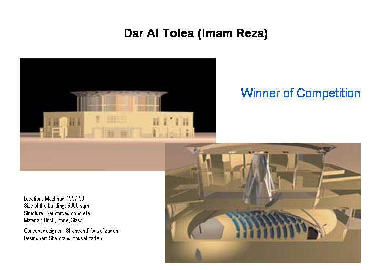 Dar Al Tolea -Imam Reza -Mashhad