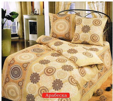 Арабеска ( полуторно спальный, артпостель)