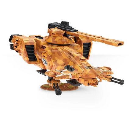 Hammerhead Gunship /  TX78 Sky Ray Gunship