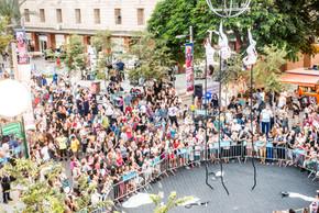 פסטיבל תיאטרון רחוב - אופקים 2016