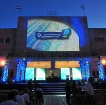 אירוע 80 שנה לסוכנות היהודית, ירושלים.