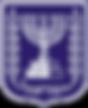 לוגו מדינת ישראל.png