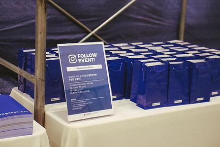 프로젝트 사이 이벤트 이벤트 현장 사진