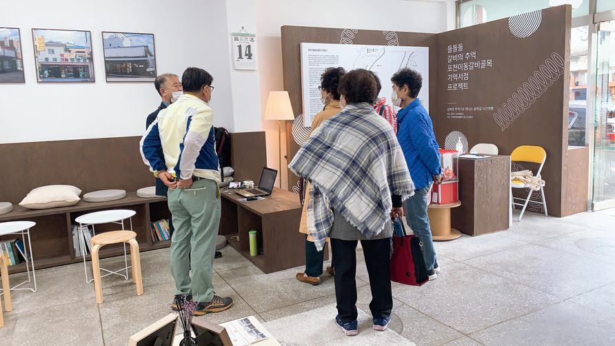 KakaoTalk_Photo_2020-11-12-18-02-16.jpeg