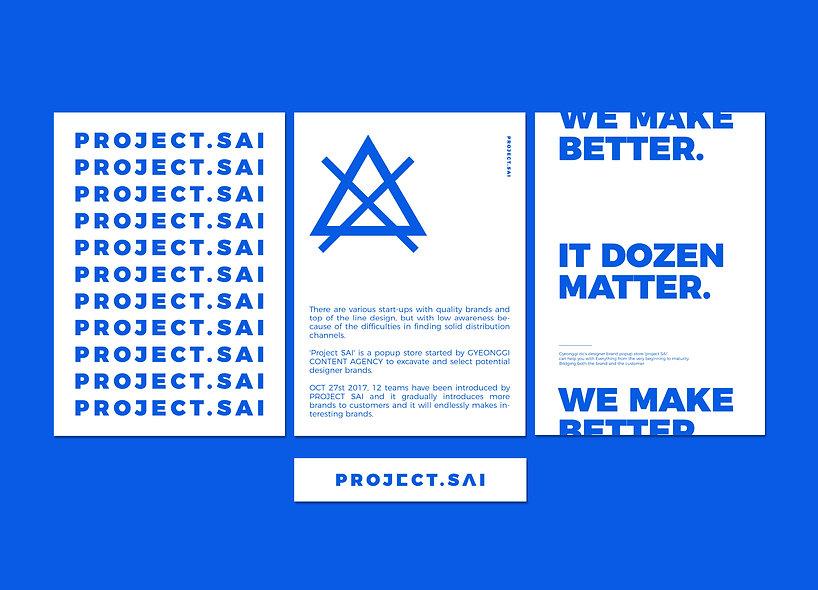 프로젝트사이.jpg