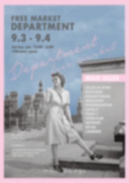 디파트먼트_15회_포스터-01.jpg