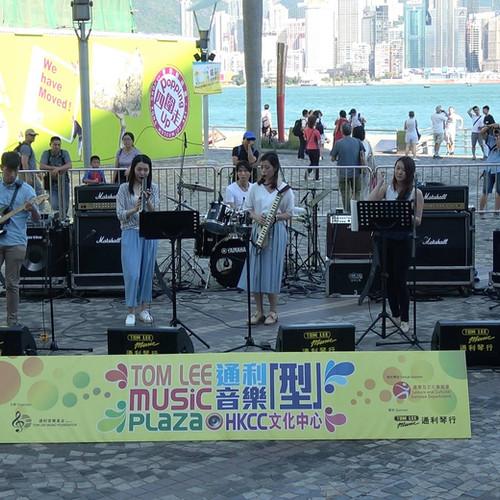通利音樂「型」@文化中心 Tom Lee Music Plaza @ HKCC