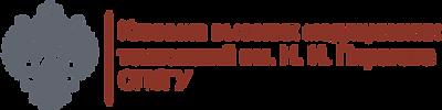 СПбГУ КВМТ им. Пирогова успешно внедрил Медицинскую Информационную Систему Эконбол-3