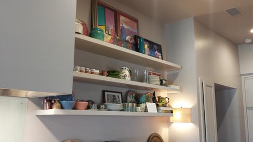 Open Shelves Close-up.jpg