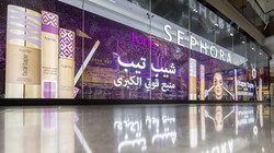 Tate Cosmetics Window Sephora Dubai Mall