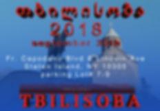 TBILISOBA 2018.jpg