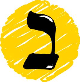 Hebrew Beginners B