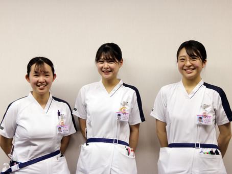 柏崎で学び働くー新人看護師奮闘中