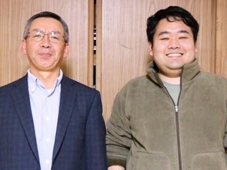 【新春番組2021:番外編2】地域おこし協力隊世話人インタビュー 岩之入・池田司史さん