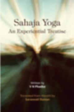 Sahaja Yoga Treatise.png