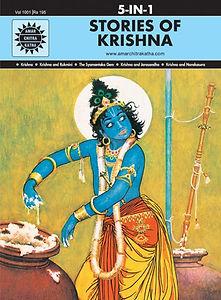 STORIES OF KRISHNA