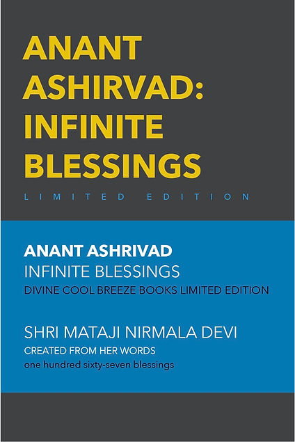 ANANT ASHIRVAD: INFINITE BLESSINGS limited edition