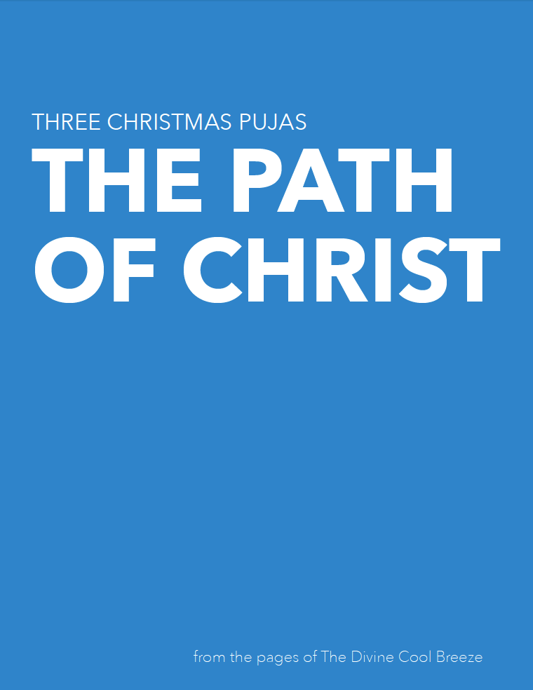THE PATH OF CHRIST