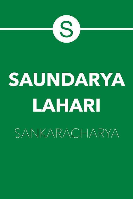 SAUNDARYA LAHARI