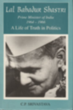 SHASTRI front cover.jpg