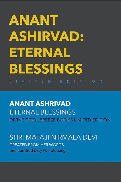 ANANT ASHIRVAD: ETERNAL BLESSINGS limited edition