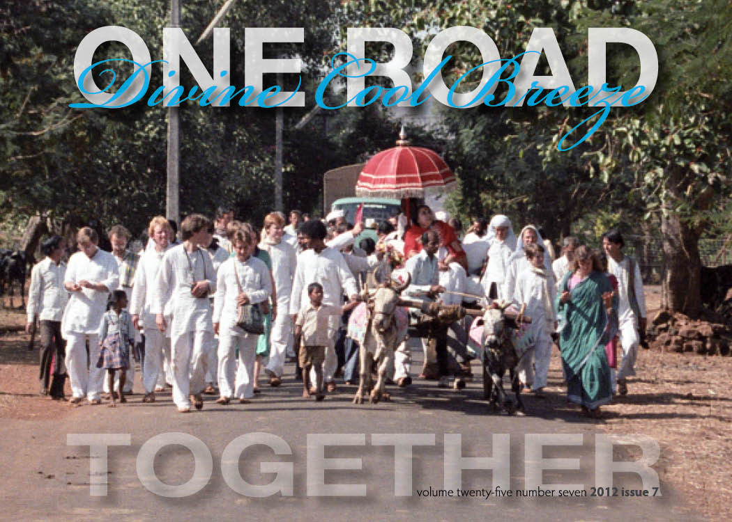 DCB 25-7 One Road