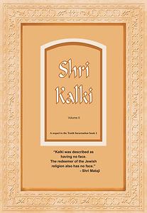 SHRI KALKI