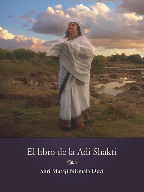 EL LIBRO DE LA ADI SHAKTI