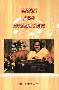MUSIC AND SAHAJA YOGA