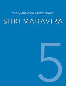 SHRI MAHAVIRA