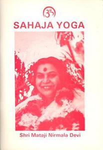 SAHAJA YOGA (French)