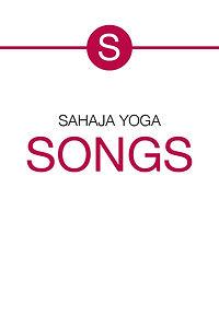 SONGS OF BABMAMA
