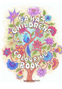 SAHAJ CHILDREN'S COLOURING BOOK