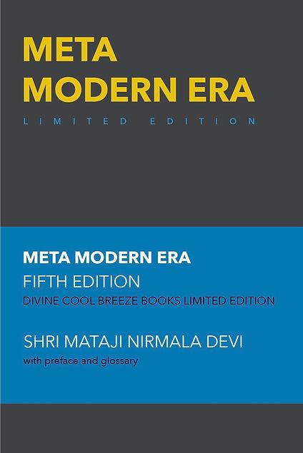 META MODERN ERA limited edition