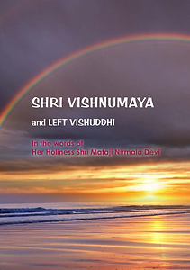 SHRI VISHNUMAYA