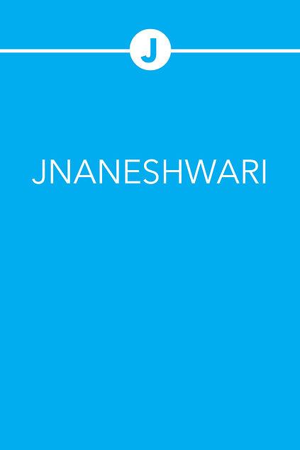 JNANESHWARI