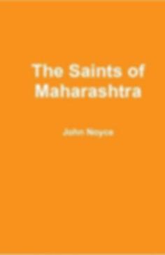 Saints Maharashtra.jpg