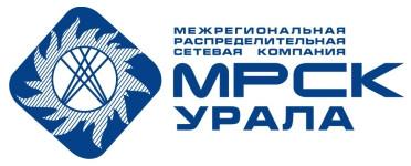 МРСК Урала.jpg