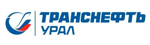 Транснефть Урал.jpg
