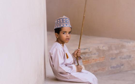 Omani Youth