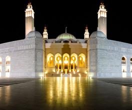 Nizwa Sultan Qaboos Grand Mosque