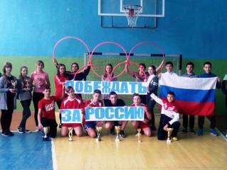 Акция в поддержку  Олимпийской сборной  России на Олимпиаде в Корее
